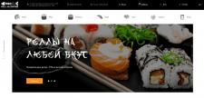 Интернет-магазин для японского ресторана на yii2