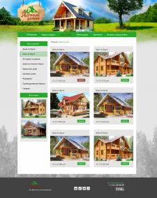 """Дизайн сайта визитки для компании """"Дачный домик"""""""