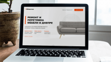 Продающий сайт под ключ - Ремонт и перетяжка мебел