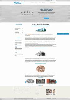 Дизайн, разработка сайта
