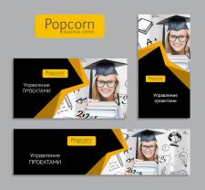 #Дизайн обложки постера для  бизнес курсов#