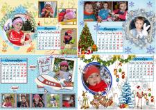 Детский перекидной настольный календарь