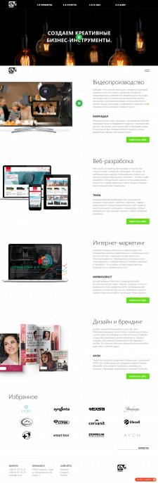 Программирование корпоративного сайта на Bitrix