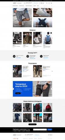 Дизайн интернет-магазина одежды и обуви