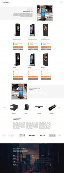 Дизайн сайта - продажа оборудования в ТВЦ (2)