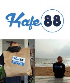 Кафе 88 - логотип