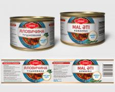 Этикетка мясных консервов (конкурсная работа)