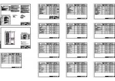 спецификация и часть проекта СКС БЦ