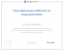 AdWords Video