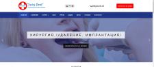 swiss-dent.com.ua