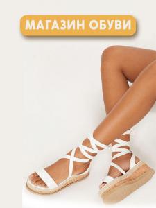 Facebook ADS | Трафик для обувного магазина