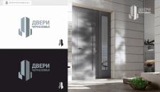 Логотип для производства металлических дверей