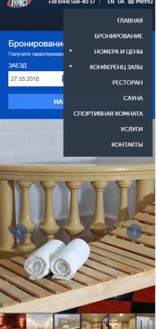 Адаптация сайта под мобильные устройства
