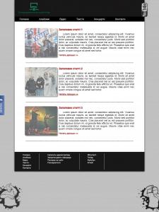 Сайт про реп