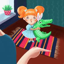 Иллюстрация к детскому стихотворению