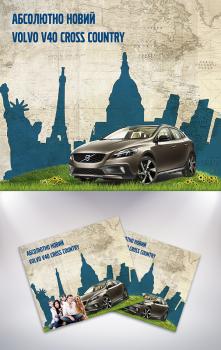 Фотообои для компании Volvo