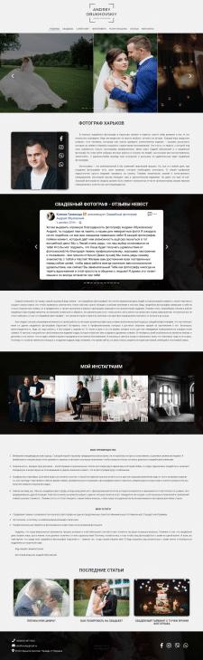SEO-оптимизация сайта фотографа (самопис)
