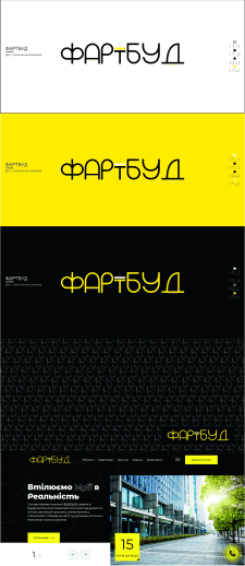 Логотип компании фартбуд