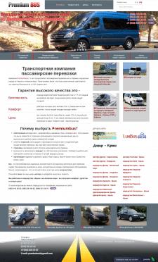 Продвижение и оптимизация сайта по перевозкам