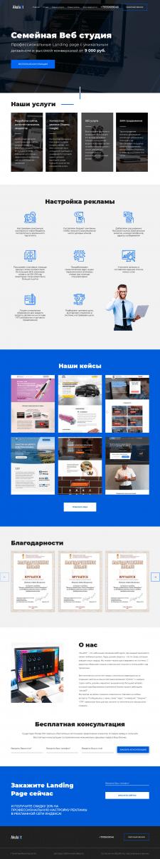 akulast.ru/