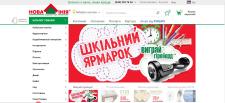 Интернет магазин Новая Линия