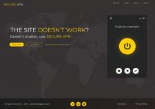 Дизайн VPN сервиса