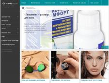 Информационный сайт о медицине