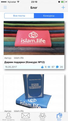 islam.life