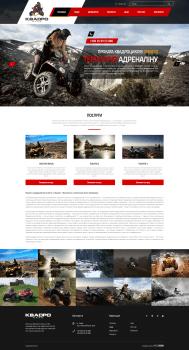Розробка дизайну сайту Qadro Park