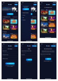 Дизайн приложения для онлайн-казино