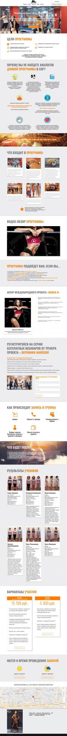 http://lion-fitness.ru/