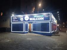 """Оформление филиала """"WALCOIN"""""""