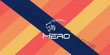 Hero конверт тыльная часть