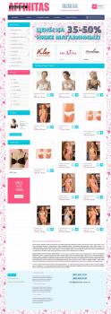 Создание интернет-магазина женского белья