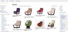 Наполнение интернет-магазина на платформе VamShop