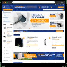 "Интернет магазин автоматики для ворот ""AGRAMANT"""