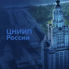 Редизайн фирменного стиля для ЦНИИП России.