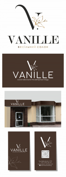 Re-дизайн логотипа и фасада для свадебного салона