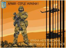 Векторний макет плакату на мотиваційний конкурс