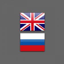 добавление английской локали для приложения