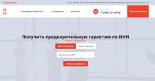 Банковские гарантии (CMS Wordpress)