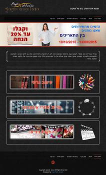 Style Web-design
