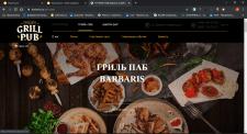 Многостраничный сайт для сети услуг
