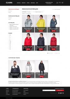 Интернет-магазин верхней одежды Clasna