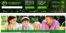 Юзабилити аудит сайта citymama.kiev.ua
