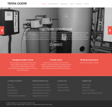 Сайт компанії ЕкоДім