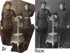 Восстанавление старых порванных фотографий