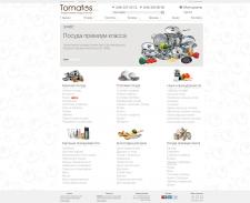 Интернет магазин посуды и текстиля