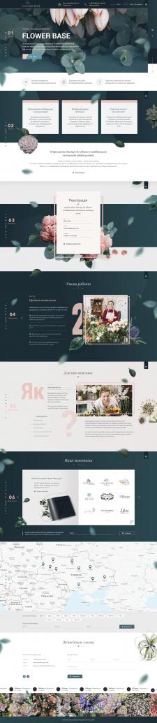 Flower Base Landing Page