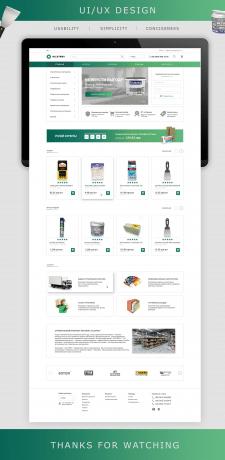 Минималистичний дизайн интернет-магазина